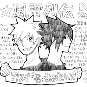 [10-Rankai (Emi)] Rinjin Bargain 2 – Naruto dj [JP] – Gay Comics image 058