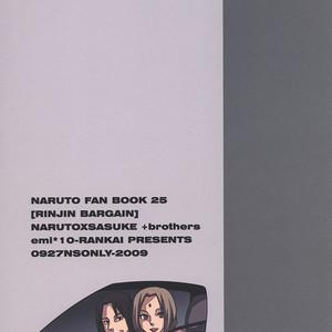 [10-Rankai (Emi)] Rinjin Bargain 2 – Naruto dj [JP] – Gay Comics image 059