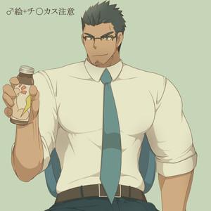 [KAI (カイ)] Growth Drink [JP] – Gay Comics