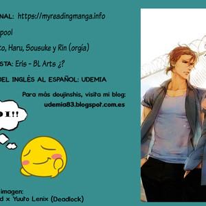 [Eris – BL Arts] After pool – Free! dj [Español] – Gay Comics