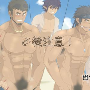 [KAI (カイ)] ♂絵 – Males only [Kr] – Gay Comics