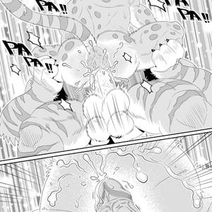 [KUMAHACHI] Lin Hu Drinking Yogurt – Nekojishi dj [Eng] – Gay Comics image 008