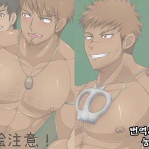 [KAI (カイ)] ♂絵 – Tropical Monkey Forest [Kr] – Gay Comics