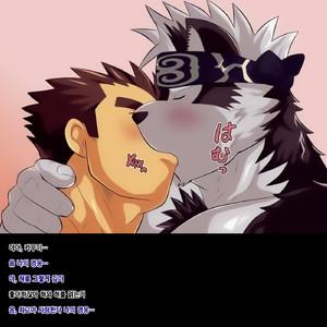 [MEN'S GJ (Tsuna Onigiri)] Horkeu Kamui to Hime Hajime – Tokyo Afterschool Summoners dj [kr] – Gay Comics image 005