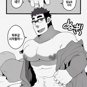 [Itachi Gokko (Takezamurai)] Danchi Otto no Kyuujitsu. ~509 Uchida~ [Kr] – Gay Comics image 007