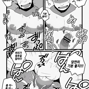 [Itachi Gokko (Takezamurai)] Danchi Otto no Kyuujitsu. ~509 Uchida~ [Kr] – Gay Comics image 013