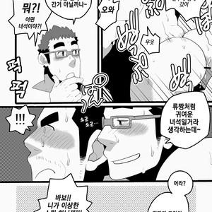 [Itachi Gokko (Takezamurai)] Danchi Otto no Kyuujitsu. ~509 Uchida~ [Kr] – Gay Comics image 018