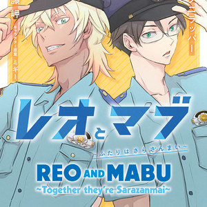 [IKUNI Noise, SAITOU Misaki] Reo to Mabu (update c.10+11) [Eng] – Gay Comics