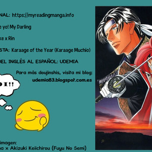 [Karaage of the Year (Karaage Muchio)] Tabete yo! My Darling – Free! dj [Español] – Gay Comics