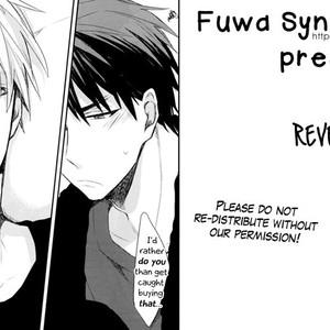 [YS (Satou)] Kuroko no Basuke dj – Reversible [Eng] – Gay Comics
