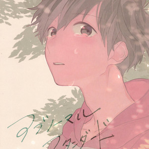 [totechiteta/ mochino okoge] Abnormal Standard – Osomatsu-san dj [Eng] – Gay Comics
