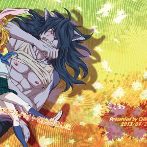 [Chimeibyo (Akabei)] Danshi Kokosei ga Arbeit o Hajimemashita [JP] – Gay Comics