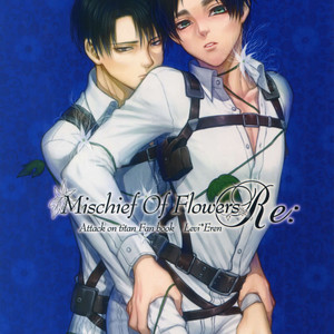 [Progress (Natsuki)] Mischief Of Flowers Re: – Shingeki no Kyojin dj [JP] – Gay Comics