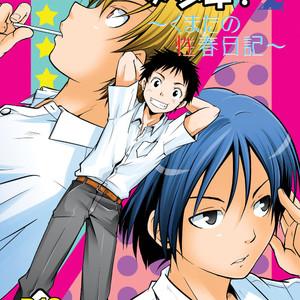 [SIDE:M (miyamoto ikusa)] Gakuran Shonen 2 [PT] – Gay Comics