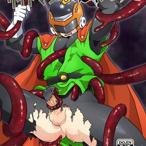 [Tousoku Chokusen Undou (Pain)] Great Saiyaman vs Shokushu Kaijin – Dragon Ball Super dj [JP] – Gay Comics