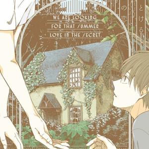 [Fukami Hisato] Natsu Ni Tokeru Himitsu No Koi (update c.2) [Bahasa Indonesia] – Gay Comics