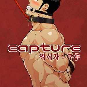 [anything (naop)] capture [kr] – Gay Comics