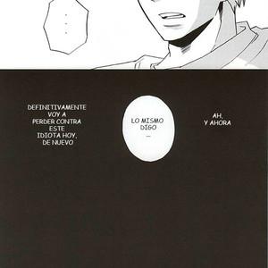 [GiftKuchen (Shitori)] Uwamezukai no Koibito – My Hero Academia dj [Esp] – Gay Comics image 011