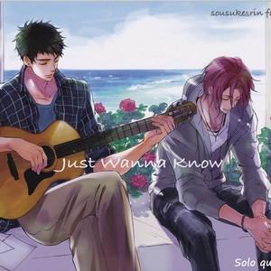 [NO RESET CLUB (Sakurai Shushushu)] Just wanna know – Free! dj [Español] – Gay Comics image 002
