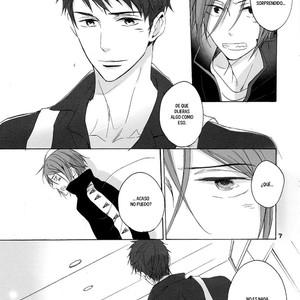 [NO RESET CLUB (Sakurai Shushushu)] Just wanna know – Free! dj [Español] – Gay Comics image 007
