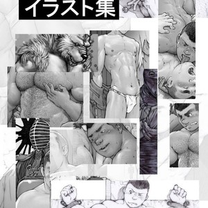 [Kai Makoto] Makoto Kai Illustration Collection VOL.01 – Gay Comics