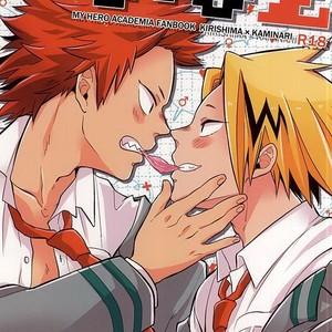 [Strawberry55 (Mitsuya)] 0.02 – My Hero Academia dj [Esp] – Gay Comics