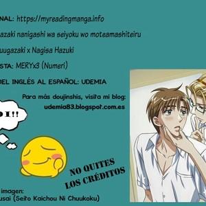 [MERYx3 (Numeri)] Ryuugazaki nanigashi wa seiyoku wo moteamashiteiru – Free! dj [Español] – Gay Comics