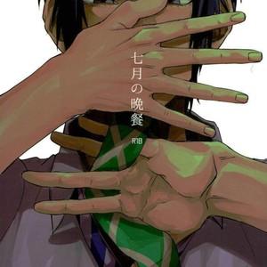 [Gohandesuyo (Inuyama)] 7Gatsu no Bansan – Final Fantasy XV dj [Eng] – Gay Comics