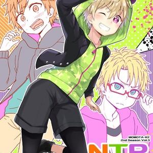 [Majihama. (Mebata Shun)] NTR ni Youkoso! [Esp] – Gay Comics