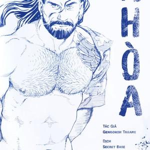 [Gengoroh Tagame] DISSOLVE [Vietnamese] – Gay Comics
