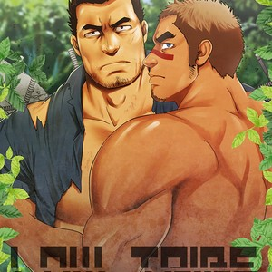 [RYCANTHOPY (Mizuki Gai)] Low Tribe [Eng] – Gay Comics