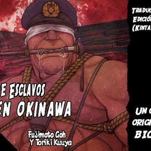 [BIG GYM (Fujimoto Gou, Toriki Kuuya)] Isla de esclavos en Okinawa 1 [Spanish] – Gay Comics