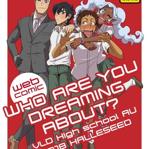 [halleseed] Who are you dreaming about – Voltron Legendary Defenders dj [Eng] – Gay Comics