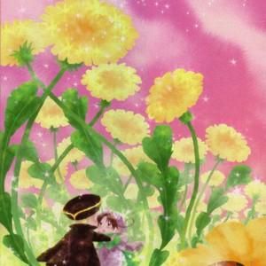 [Kigi] Lei chi sono dolci 1 – Hetalia dj [Eng] – Gay Comics image 001