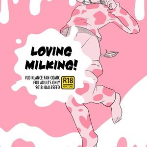 [halleseed] Loving Milking! – Voltron Legendary Defenders dj [Eng] – Gay Comics