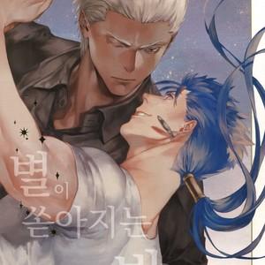 [Red (Koi)] Hoshi Furu Yoru no – Fate/ Hollow Ataraxia dj [kr] – Gay Comics