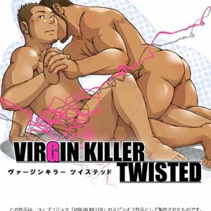[SUVWAVE (SUV)] VIRGIN KILLER TWISTED [JP] – Gay Comics
