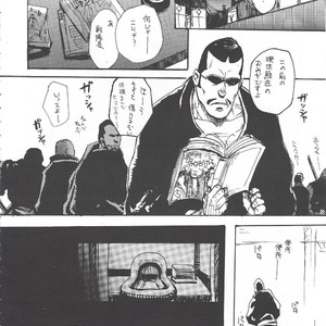 [GOO (Takagari Mitsuru & Tachikawa Akira)] Iba Nauer 2 – Bleach dj [JP] – Gay Comics image 005