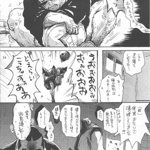 [GOO (Takagari Mitsuru & Tachikawa Akira)] Iba Nauer 2 – Bleach dj [JP] – Gay Comics image 013