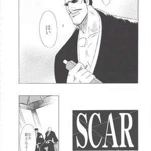 [GOO (Takagari Mitsuru & Tachikawa Akira)] Iba Nauer 2 – Bleach dj [JP] – Gay Comics image 015