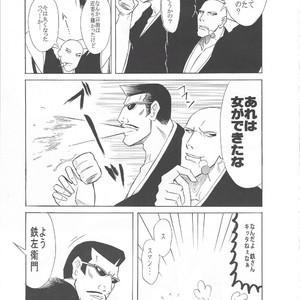 [GOO (Takagari Mitsuru & Tachikawa Akira)] Iba Nauer 2 – Bleach dj [JP] – Gay Comics image 016