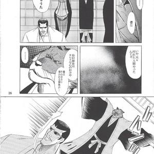 [GOO (Takagari Mitsuru & Tachikawa Akira)] Iba Nauer 2 – Bleach dj [JP] – Gay Comics image 027