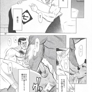 [GOO (Takagari Mitsuru & Tachikawa Akira)] Iba Nauer 2 – Bleach dj [JP] – Gay Comics image 029
