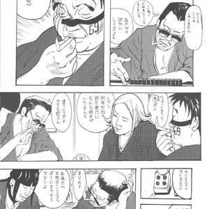 [GOO (Takagari Mitsuru & Tachikawa Akira)] Iba Nauer 2 – Bleach dj [JP] – Gay Comics image 033