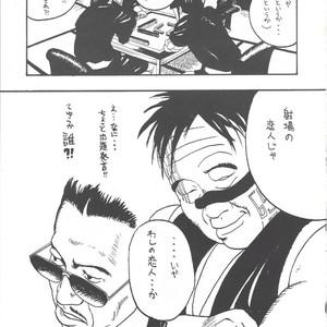 [GOO (Takagari Mitsuru & Tachikawa Akira)] Iba Nauer 2 – Bleach dj [JP] – Gay Comics image 034