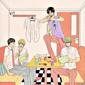 [GGG (Kashiwa)] Kuroko no Basuke dj – Karaoke Date [JP] – Gay Comics image 001