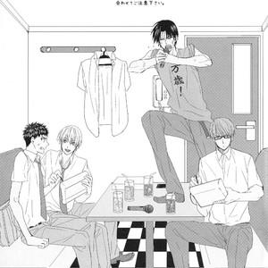 [GGG (Kashiwa)] Kuroko no Basuke dj – Karaoke Date [JP] – Gay Comics image 002
