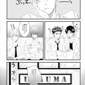 [GGG (Kashiwa)] Kuroko no Basuke dj – Karaoke Date [JP] – Gay Comics image 004
