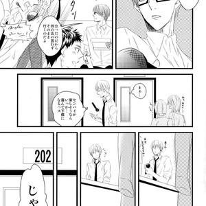 [GGG (Kashiwa)] Kuroko no Basuke dj – Karaoke Date [JP] – Gay Comics image 006