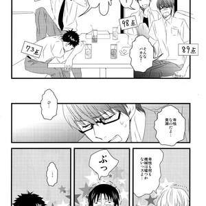 [GGG (Kashiwa)] Kuroko no Basuke dj – Karaoke Date [JP] – Gay Comics image 009